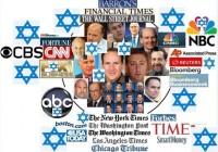 zionist-media-640x451