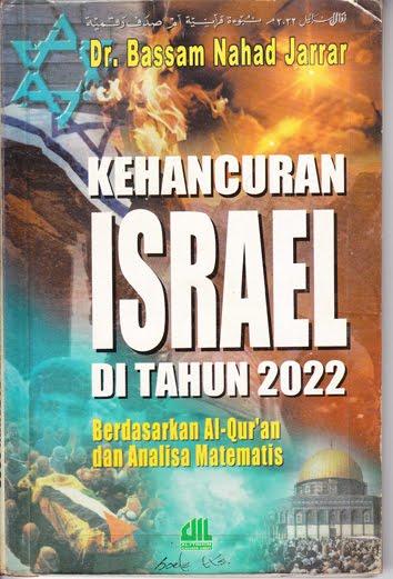 KehancuranIsrael