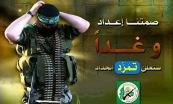 al-Qassam warn tamarod