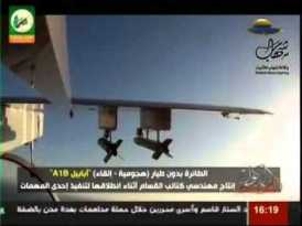 hamas-alqassam-gazanewswordpresscom-drone