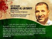 hamas-alqassam-gazanewswordpresscom