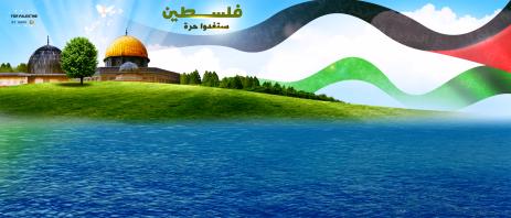 palestine_will_be_free_by_bakergfxislamicdsner-d4cjj3k