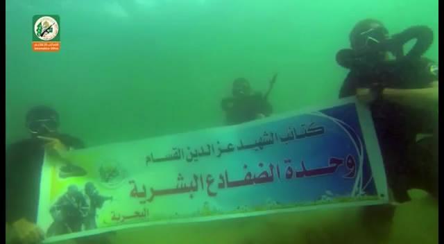 video-marinir-al-qassam