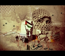 We_With_Gaza_by_LAMIA_2