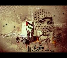 We_With_Gaza_by_LAMIA_2